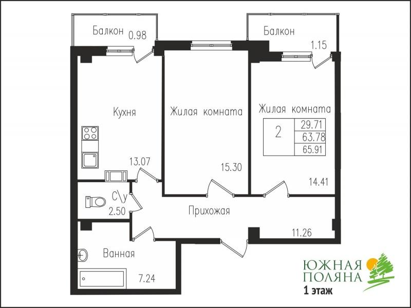 Планировка Двухкомнатная квартира площадью 65.91 кв.м в ЖК «Южная поляна»