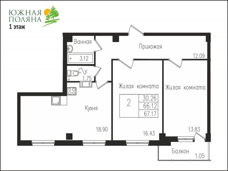Планировка Двухкомнатная квартира площадью 67.17 кв.м в ЖК «Южная поляна»