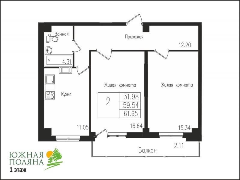 Планировка Двухкомнатная квартира площадью 61.65 кв.м в ЖК «Южная поляна»